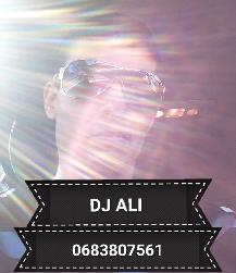 Djali_officiel
